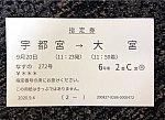 f:id:tetsuko-papa-room:20200920210658j:image