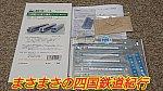 /stat.ameba.jp/user_images/20200730/17/masatetu210/31/6b/j/o1080060714796551027.jpg