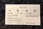 f:id:tetsuko-papa-room:20200921090839j:image