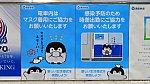 /stat.ameba.jp/user_images/20200921/14/tamagawaline/ef/be/j/o1920108014822812813.jpg
