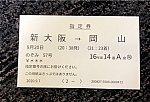 f:id:tetsuko-papa-room:20200921191026j:image