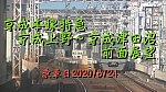 f:id:utachan0831:20200921220433j:plain