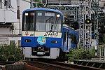/stat.ameba.jp/user_images/20200921/22/tohruymn0731/b8/5a/j/o1728115214823082511.jpg