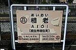 /stat.ameba.jp/user_images/20200922/01/kumatravel/91/df/j/o1280085114823164677.jpg