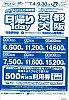 /stat.ameba.jp/user_images/20200922/06/mohane5812002/a3/31/j/o2400345014823204613.jpg