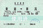 /stat.ameba.jp/user_images/20200922/14/kami-kitami/d8/88/j/o1952128014823406288.jpg