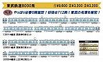 /yimg.orientalexpress.jp/wp-content/uploads/2020/09/314493.jpg