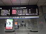 /stat.ameba.jp/user_images/20200922/23/ponpokoorenikki/9f/84/j/o1383103714823738521.jpg
