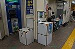 /stat.ameba.jp/user_images/20200923/03/kancyos/0f/65/j/o1024068214823779001.jpg