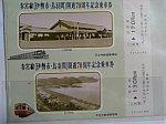 /stat.ameba.jp/user_images/20200923/07/papalin1949/38/b4/j/o2592194414823818302.jpg