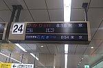 f:id:nishiuraexp:20200922162530j:plain