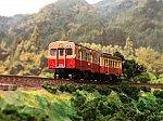 f:id:omocha_train:20200923232104j:plain