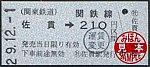 /stat.ameba.jp/user_images/20200923/22/suganuma-tenko/f4/2b/j/o0348015614824230779.jpg