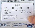 f:id:tetsuko-papa-room:20200923213323j:image