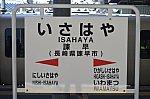 /stat.ameba.jp/user_images/20200924/05/kamome-liner-48/0e/52/j/o1080071814824315703.jpg