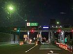 /stat.ameba.jp/user_images/20200924/06/kuha115410/3b/af/j/o1080081014824325383.jpg