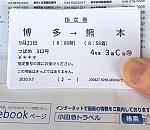f:id:tetsuko-papa-room:20200924075220j:image