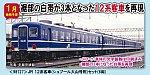 /yimg.orientalexpress.jp/wp-content/uploads/2020/08/98727.jpg?v=1597223239