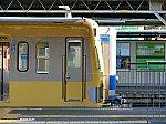 200326_三島駅_イエパラと3506F