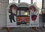 /stat.ameba.jp/user_images/20200924/16/ncs0421/99/33/j/o0640046014824552535.jpg