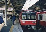 /stat.ameba.jp/user_images/20200924/18/gwg22487/f4/ee/j/o0640044414824603628.jpg