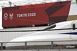 /railrailrail.xyz/wp-content/uploads/2020/09/IMG_4349-2-800x534.jpg