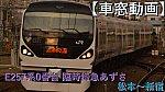 /stat.ameba.jp/user_images/20200924/19/y-d0705/3d/b0/p/o1280072014824629010.png