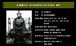 /raillab.jp/img/news/23060_17555/960.jpg