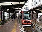 /stat.ameba.jp/user_images/20200913/21/s-limited-express/d6/df/j/o0550041214819020536.jpg