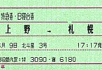 /stat.ameba.jp/user_images/20200925/06/nekozukisaisai/68/6c/j/o0400027614824828239.jpg