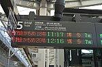 /stat.ameba.jp/user_images/20200925/07/kamome-liner-48/8e/5f/j/o1080071814824836011.jpg