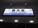/stat.ameba.jp/user_images/20200924/16/sorairo01191827/d0/b0/j/o1080081014824554908.jpg