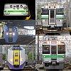 /stat.ameba.jp/user_images/20200925/08/kamui1992airport/1e/c3/j/o1564156414824859396.jpg