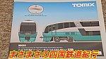 /stat.ameba.jp/user_images/20200824/15/masatetu210/de/c6/j/o1080060714809044660.jpg