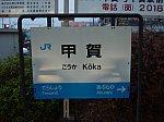 /stat.ameba.jp/user_images/20200806/21/penguin-suica/c3/23/j/o0640048014800112964.jpg