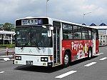 f:id:Rapid_Express_KobeSannomiya:20200925200633j:plain