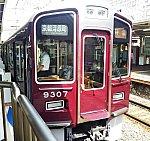 /stat.ameba.jp/user_images/20200925/19/miyoshi-tetsudou/74/51/j/o1080102014825135711.jpg