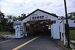 /stat.ameba.jp/user_images/20200925/21/bizennokuni-railway/20/22/j/o2508167214825186328.jpg