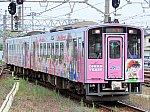 /stat.ameba.jp/user_images/20200925/21/choota-umesaka/27/cb/j/o2432182414825173897.jpg