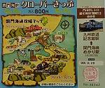 /stat.ameba.jp/user_images/20200922/17/1204yuuchan/93/d6/j/o1576131414823486440.jpg