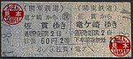 /stat.ameba.jp/user_images/20200924/00/suganuma-tenko/5b/83/j/o0350015714824283591.jpg