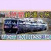 /stat.ameba.jp/user_images/20200925/13/conan-coron/d7/ad/p/o1080108014824981011.png