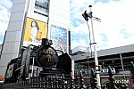 /railrailrail.xyz/wp-content/uploads/2020/09/IMG_4275-2-800x534.jpg