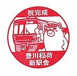 /stat.ameba.jp/user_images/20200926/09/takabee4082/7a/82/j/o0291029014825362513.jpg
