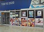 /stat.ameba.jp/user_images/20200926/11/orange-train-201/47/30/j/o0500037514825395826.jpg