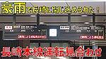 f:id:watakawa:20200926123127j:plain