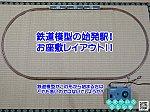 /blogimg.goo.ne.jp/user_image/5d/df/ee7ec4bed33d5fddefae8df2a7956eca.png