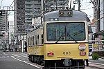 /stat.ameba.jp/user_images/20200926/23/yasunoojisan/e6/6d/j/o1080072014825751320.jpg