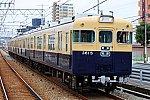 山陽5702F