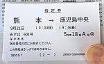 f:id:tetsuko-papa-room:20200926222933j:image